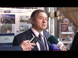 Советник Президента РФ Сергей Глазьев рассказал о потенциале предприятий ДНР.