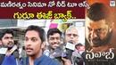 Nawab 2018 Movie Public Talk   Simbu   Aravind Swami   Maniratnam   AR Rahman   Telugu Movie Review