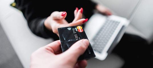 займы онлайн на карту срочно круглосуточно без отказа