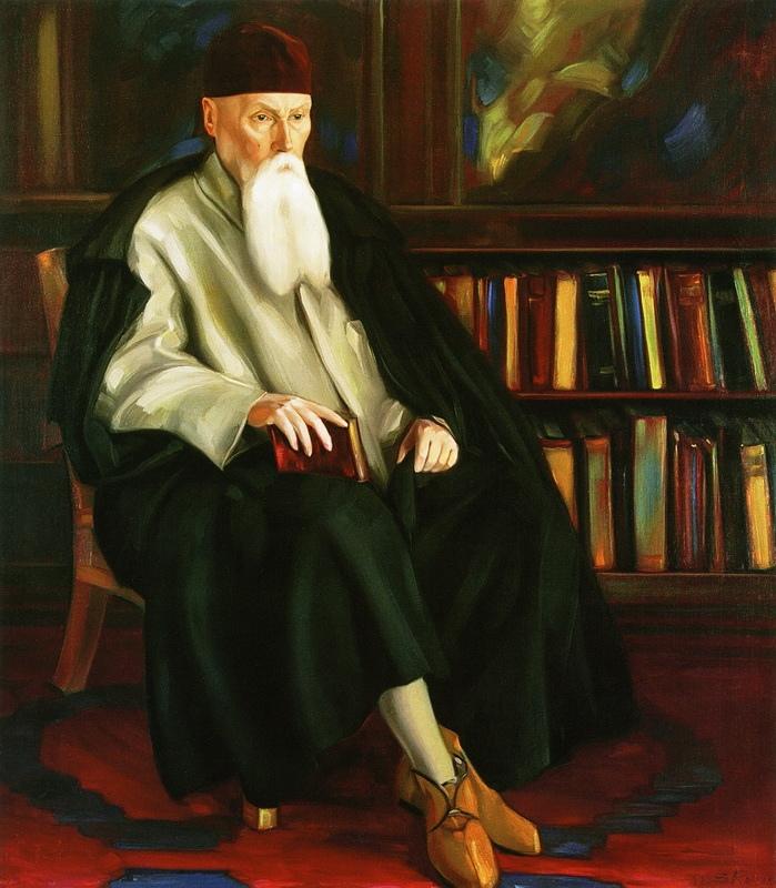 Профессор Николай Рерих. С.Н. Рерих