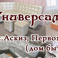Александр Иптышев