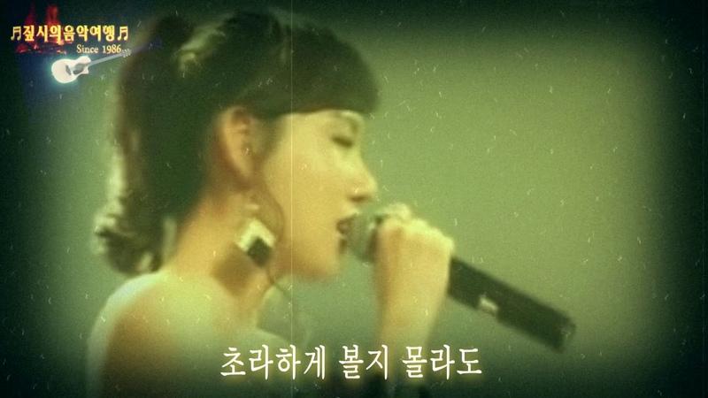 내마음 별과같이 지아 ZiA KCM Remix