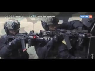 «росгвардия. собр» документальный фильм «россия 24»