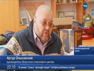 ПОИСК РОДСТВЕННИКОВ СОЛДАТА: Николай Петрович Хохрин