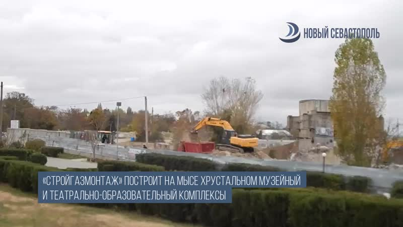 Генподрядчик Крымского моста начал стройку в Севастополе
