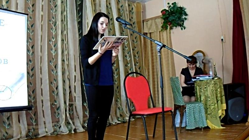 Признание 2019 - Анастасия ПУЗАНКОВА