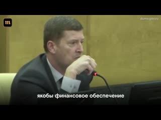 В Госдуме обсудили (и одобрили) изоляцию Рунета