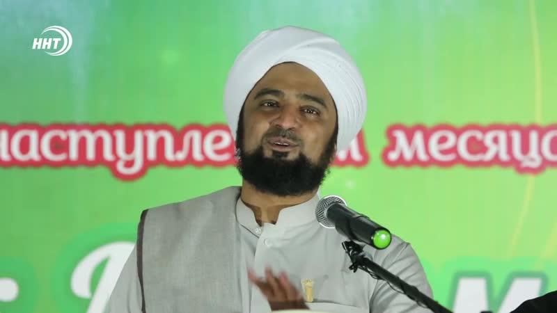 Мухаммад Сакаф- Теперь ты стал мужчиной - تربية الاولاد في الاسلام