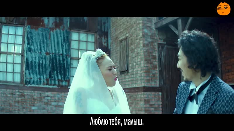 FSG FOX Drunken Tiger I Love You Too Feat Yoon Mirae рус саб