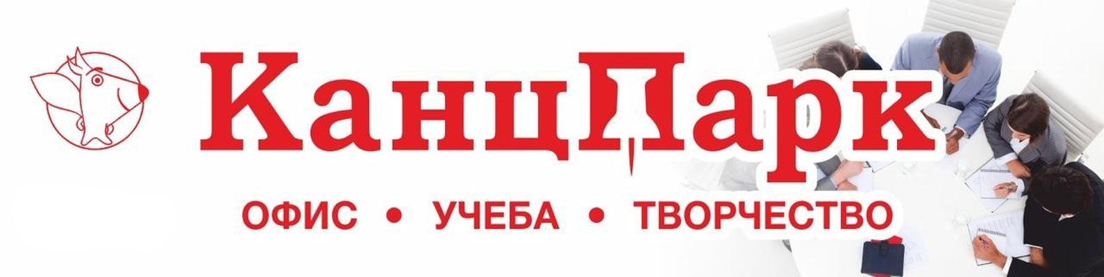 Цены на медицинские книжки в Краснознаменске