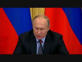 Владимир Путин провёл заседание Совета при Президенте по межнациональным отношениям.
