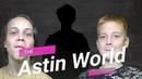 Поздравительное видео на The Astin World 2 Подведение итогов