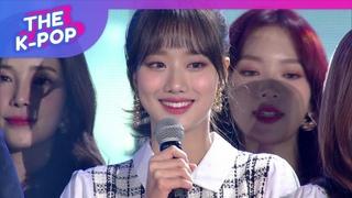 "[PERF] 190301 SONAMOO (и другие артисты) - ""Korean Dream"" @ One K Concert"