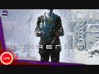 ПРОРОК КОКОСИЙ Fahrenheit: Indigo Prophecy | Remastered