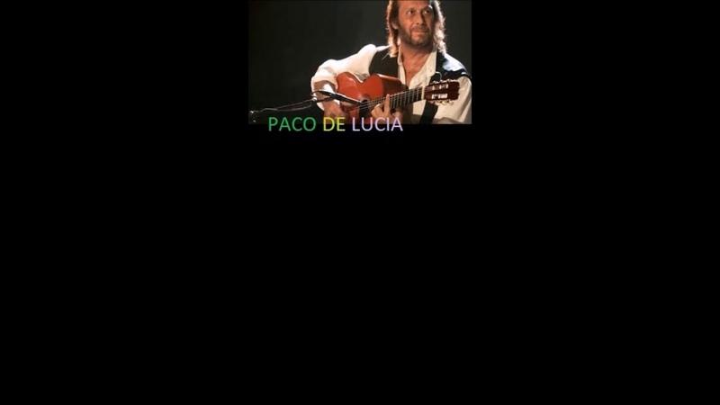 SPAIN Artist Paco De Lucia Almoraima Soundtrack