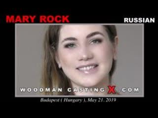 WoodManCastingX - Mary Rock