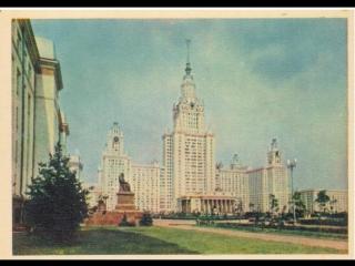 Мои университет.СССР.