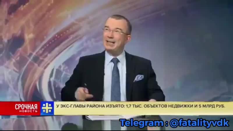 Клинский гор Суд изьял у экс главы Клинского района имущества на 9000000000 руб