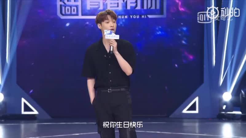 190324 ZHANG YIXING 张艺兴 Idol Producer 2 cut Lay is singing Happy Birthday