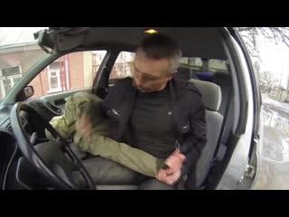 Самооборона в автомобиле.рукопашный бой