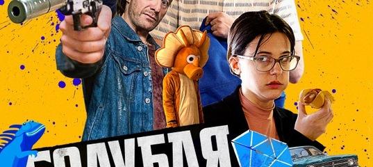 Секс С Еленой Николаевой На Полу – Фонограмма Страсти (2009)