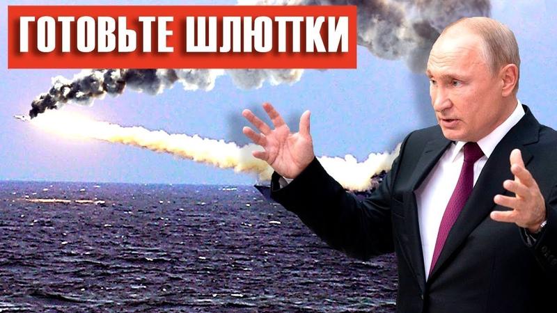 ПОДЛОДКИ НАТО СОБРАЛИСЬ ШТУРМОВАТЬ ЧЕРНОЕ МОРЕ