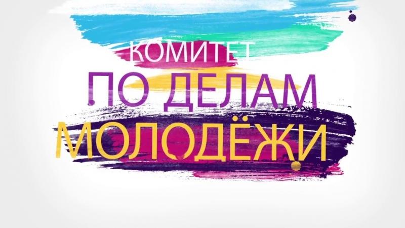 День Молодёжи Красноуральск Горноуральск 2018
