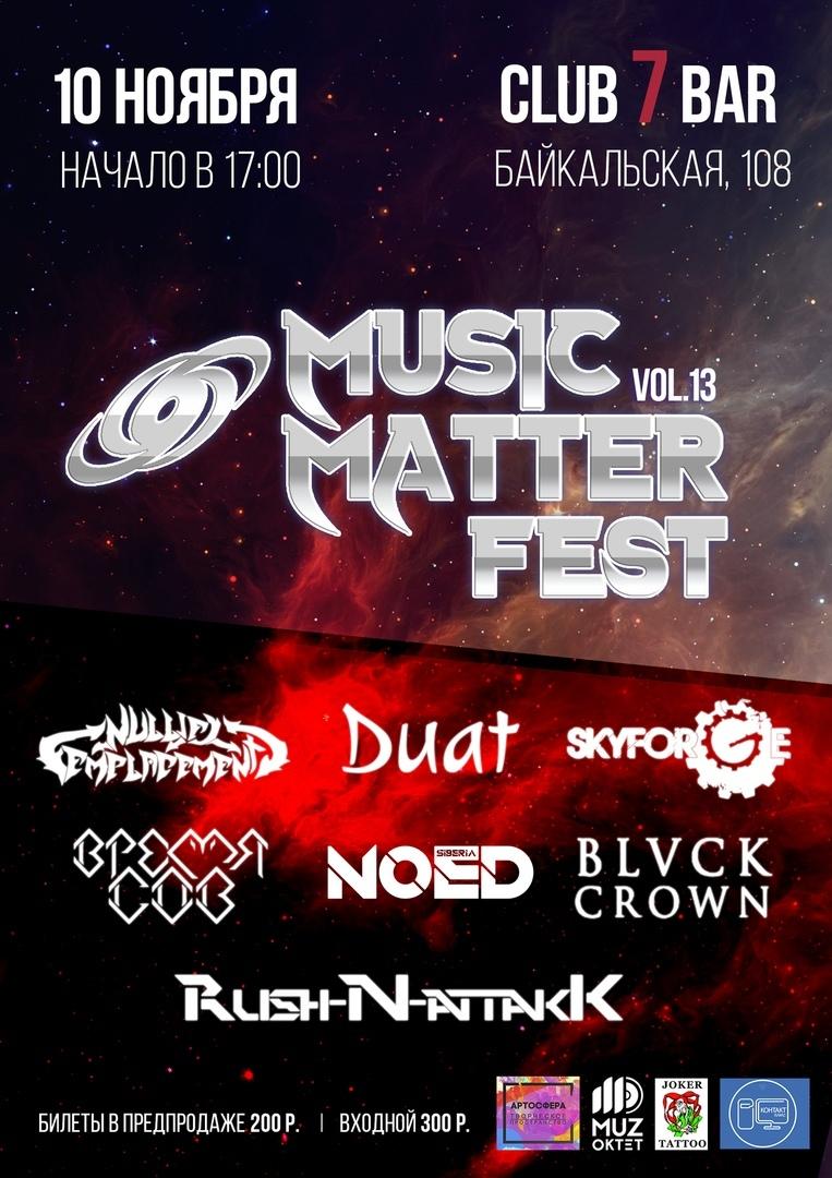 Афиша Иркутск MUSIC MATTER FEST Vol 13