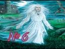 Нэнси Дрю: Привидение замка Маллой. Часть 6