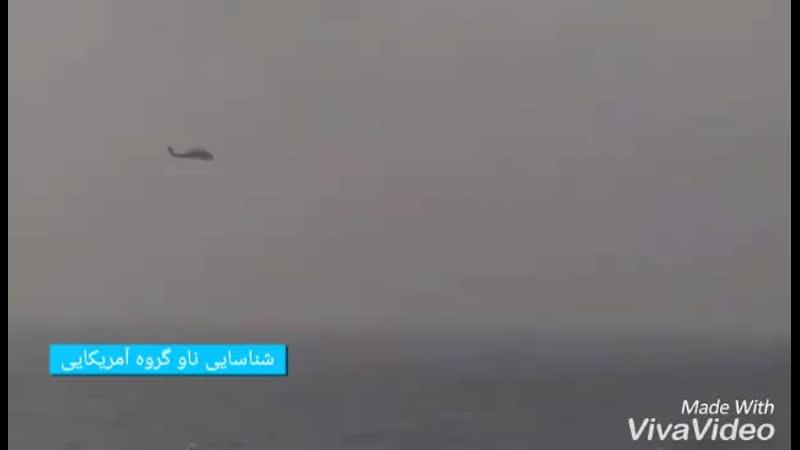 Авианосная группа США проходит Ормузский пролив под наблюдением КСИР