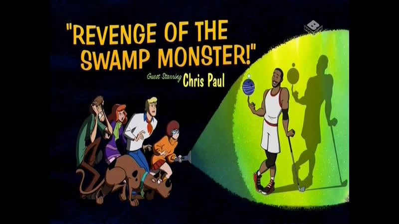Скуби-Ду и... Угадай Кто? S01E01 - Месть Болотного Монстра! / Revenge of the Swamp Monster!