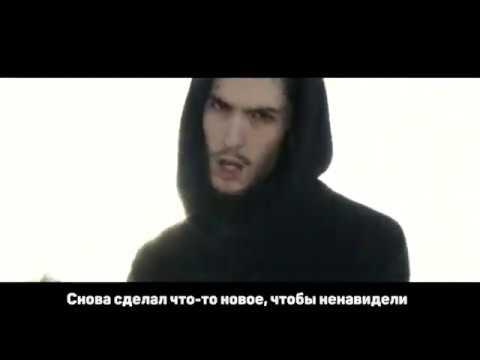 Bones - Molotov\\Молотов (Rus Subs\\Перевод)