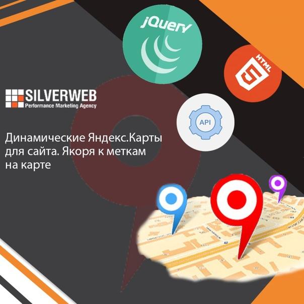 Создание динамического сайта пошаговая инструкция сайты продвижения компании