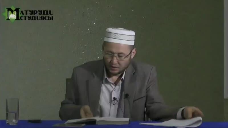 Ұстаз Жасұлан ЖүсіпбековҒұсылды бұзатын нәрселер