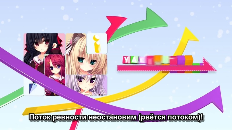 Yakimochi Stream OP Trailer RUS SUB
