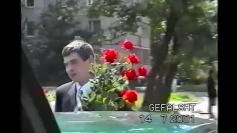 Горин показывает свадебные фотографии VHS Video
