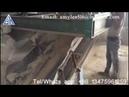 Bentonite clay diatomite granules making machine plant production line