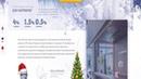 Заработок в интернете - Zonders LTD