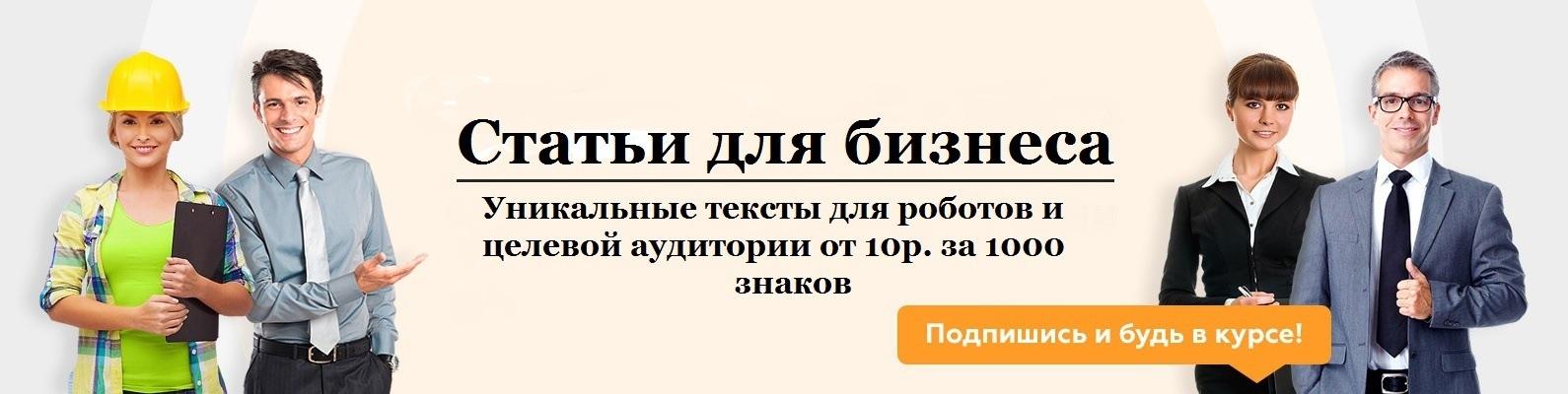 магазин статей с картинками