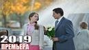 Фильм каждому надо увидеть! ЖРЕБИЙ СУДЬБЫ Русские мелодрамы , новинки 1080 HD