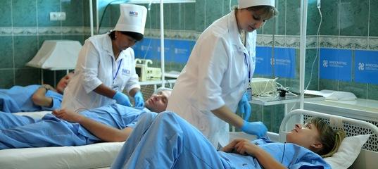лечение от наркомании в киргизии на