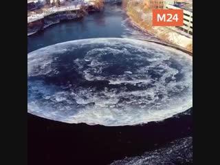 Крутящийся ледяной диск в США