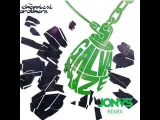 ПРЕМЬЕРА РЕМИКСА! The Chemical Brothers - Galvanize (JONVS Remix) 2019