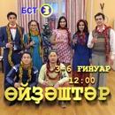 Фотоальбом Зухры Буракаевой