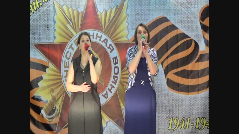 Е. Ширшина и С. Максимова АЛЕША
