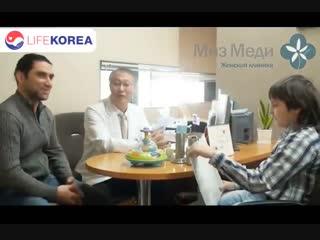 За женским здоровьем в Южную Корею. Клиника МизМеди LIFEKOREA - лечение в Южнои Корее (1).mp4