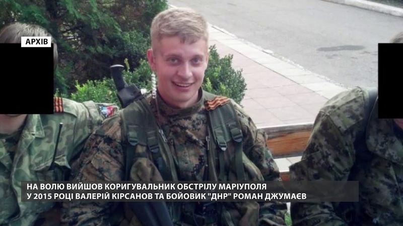 Суд скасував домашній арешт Єфремову