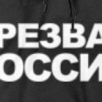 Некит Меньшиков