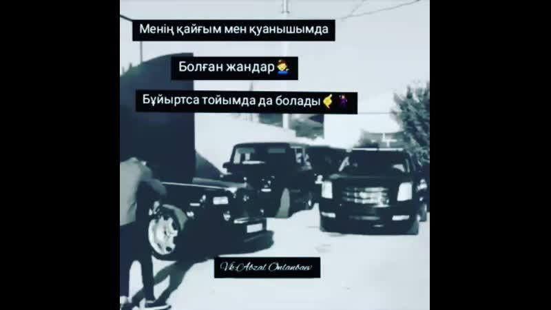 Кыздардын арманы 💓💔