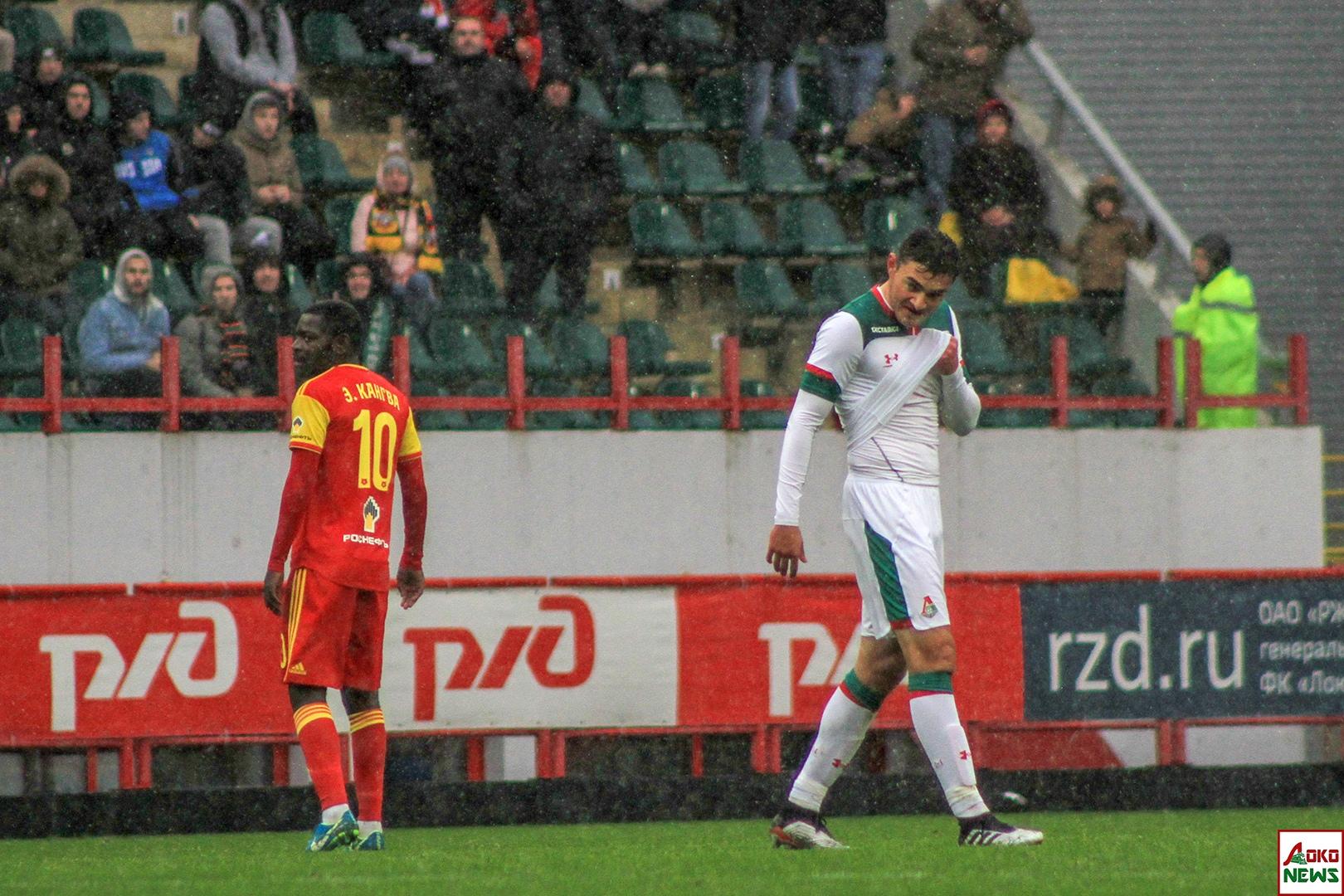 Локомотив - Арсенал. Фото: Дмитрий Бурдонов